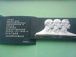 Больница ямз ярославль тутаевское шоссе официальный сайт
