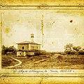 Мечеть в с. Автуры 1850-52 г.jpg