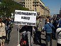 Митинг 6 мая 2017 г. P5065961.jpg