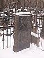 Могила Героя Советского Союза Николая Фёдоровича Кузнецова.JPG