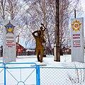 Монумени павшим в боях за Родину, Березники, Пермский край - panoramio.jpg