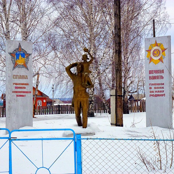 File:Монумени павшим в боях за Родину, Березники, Пермский край - panoramio.jpg