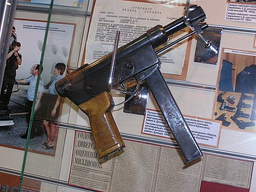 Оружие огнестрельное своими руками