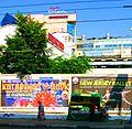Мясницкая улица. Moscow, Russia. - panoramio - Oleg Yu.Novikov (5).jpg