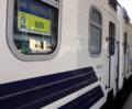 Нічний експрес Київ-Маріуполь.png
