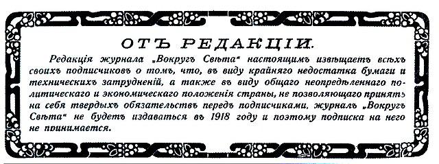 Корсаковские объявления
