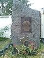 Пам'ятне місце Дарницького нацистського табору для військовополонених 05.jpg