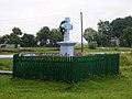 Пам'ятник на честь скасування панщини, Зашковичі (02).jpg