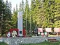 Памятник воинам-землякам в июле 2017 года, Бурятия, Аршан.jpg