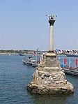 Памятник затопленным кораблям 004.jpg