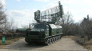 P-40 radar - P-40 radar at Park Pobedy, Saratov