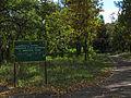 Парк Правди 11.JPG