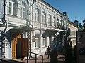 Правильное название дом Исая Григорьевича Арутюнова.JPG