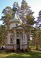 Успенская часовня 1899г. - The Chapel Of The Assumption - panoramio.jpg