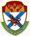 Уссурийское казачье войско (шеврон).png