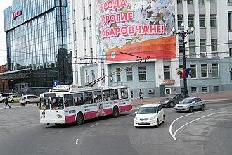 Khabarovsk - Trolleybus near Lenina Square