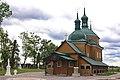 Церква Собору Пресвятої Богородиці 1.jpg