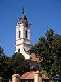 Црква Свете Тројице у Земуну.jpg