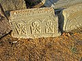 Աղիտուի կոթող-մահարձան 10.jpg