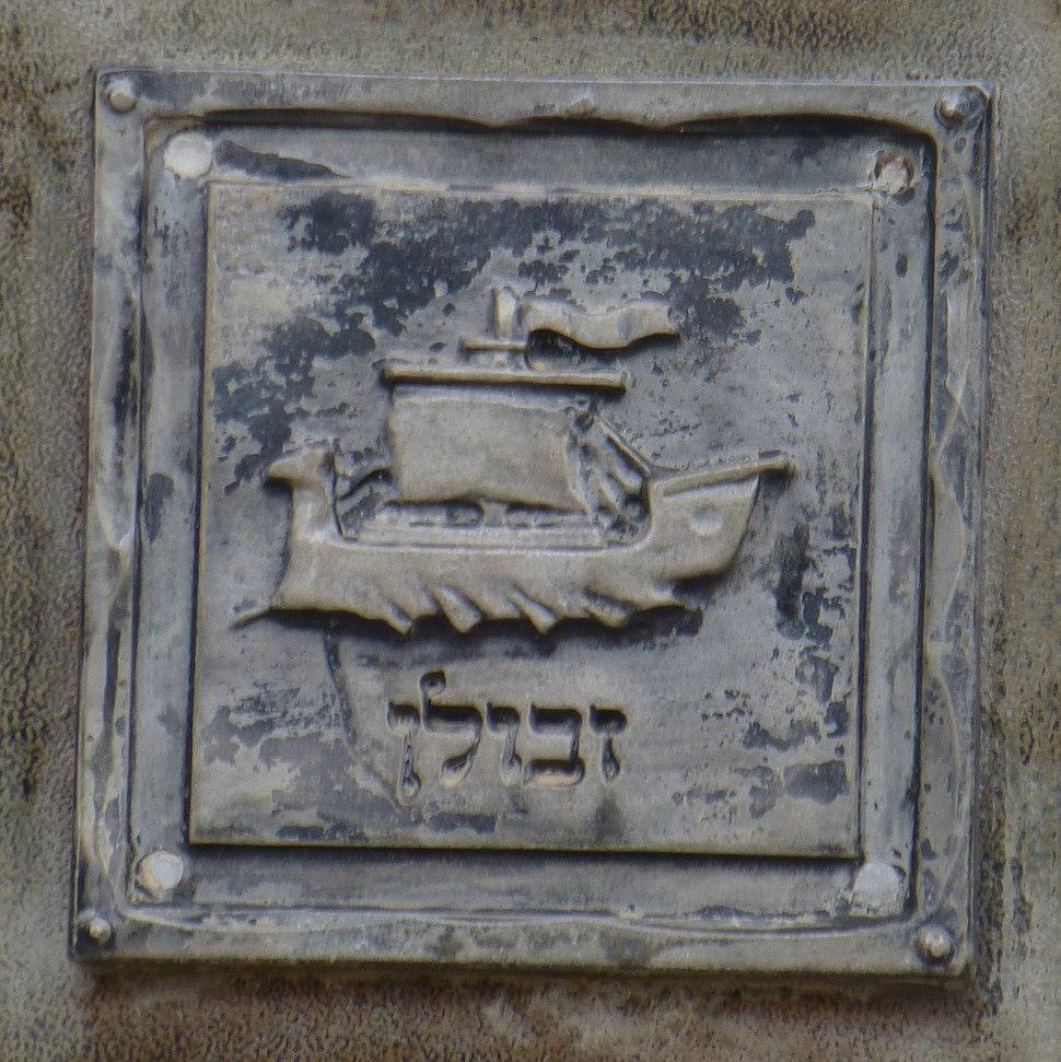 בית הכנסת - אתרי מורשת במרכז הארץ 2015 - רחובות (33)