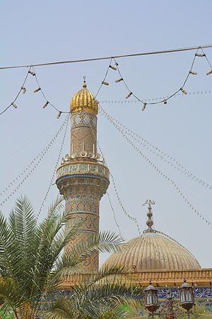 Abu Hanifa Mosque - Abu Hanifa mosque 2015