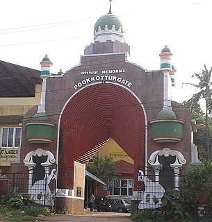 village in Kerala, India
