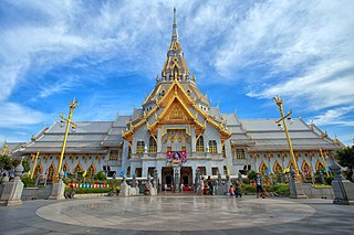 Province in Thailand
