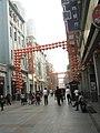 上下九步行街 - panoramio - 钟启明 (4).jpg