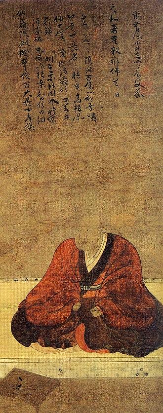 Imagawa Ujizane - Anonymous portrait of Imagawa Ujizane
