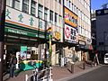 信濃町 - panoramio (1).jpg