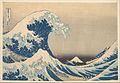 冨嶽三十六景 神奈川沖浪裏-Under the Wave off Kanagawa (Kanagawa oki nami ura), also known as The Great Wave, from the series Thirty-six Views of Mount Fuji (Fugaku sanjūrokkei) MET DP141063.jpg