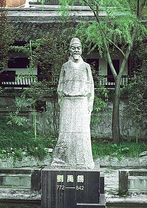 Liu Yuxi - Image: 刘禹锡像