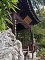 南京瞻园岁寒亭 - panoramio (1).jpg