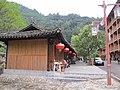 商铺前道路 - panoramio (1).jpg