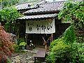 大丹波「なかい」 (2).jpg