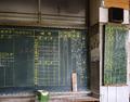 市川学園旧校舎 (5020175418).png