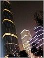 广州市中心轴 - panoramio (8).jpg