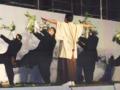 東京農業大学全学応援団.png