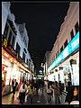 深圳东门老街 - panoramio.jpg