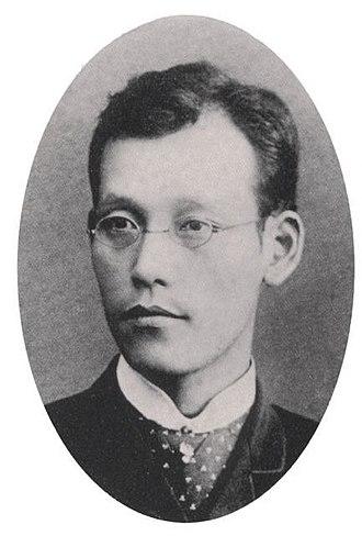 Tanaka Chigaku - Tanaka Chigaku around 1890