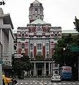 總統府 Office Building of the President - panoramio.jpg