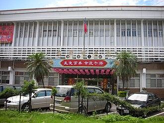 Miaoli - Miaoli City Office