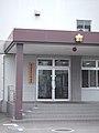 香川県東かがわ警察署 (523156578).jpg