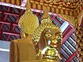 010 Back of Shrine (9208080118).jpg