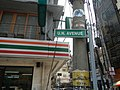 0155jfRoxas Boulevard United Nations Avenue Ermita Manilafvf 01.jpg