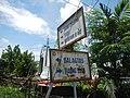 0171jfCutcut Pulong Gubat Tiaong Guiguinto Bulacan Roadsfvf 03.jpg