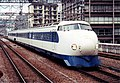 0 Q4 Kodama Hakata 19980700.jpg