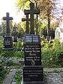 1. Надгробок на могилі Ягелло О. М..JPG