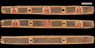 Buddhist chant, mnemonic code or protective incantation