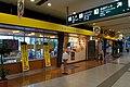 120917 Kushiro Airport Hokkaido Japan16s3.jpg